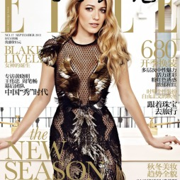 Blake-Lively-by-Mei-Yuangui-for-Elle-China-September-2013-Cover-in-Gucci